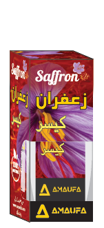 Saffron 0.5 grams (Super Negin)
