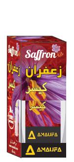 Saffron 0.5 grams (Super Negin)