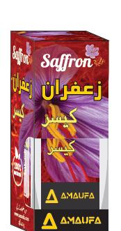 Saffron 1 gram (Super Negin)