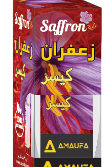 Saffron 2 grams (Super Negin)